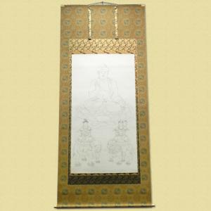 釈迦三尊図