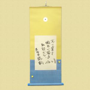 京都府職業能力開発協会賞