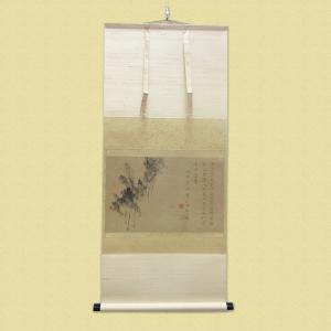 明治150年記念賞錦主庵添田 伊久男「竹林図自画賛」